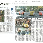 tokyo20121121